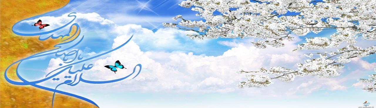 میلاد حضرت ولی عصر(عج) مبارک باد